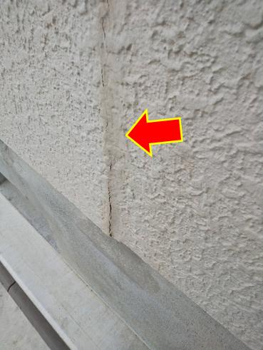 三島市屋根診断壁クラック