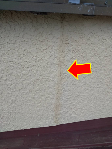 三島市屋根診断外壁クラック
