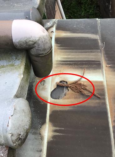 沼津市瓦屋根雨漏り銅板穴