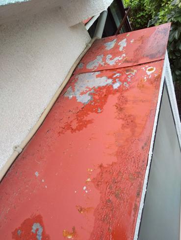 沼津市雨漏り庇カバー工法前