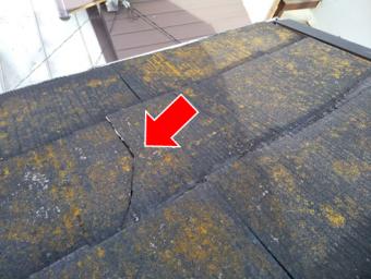 沼津スレート屋根材割れ