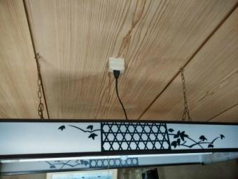 裾野市雨漏り和室天井