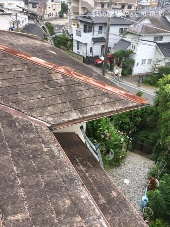 屋根材腐食