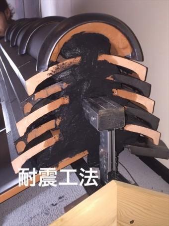 棟耐震工法