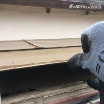 沼津市屋根材浮き