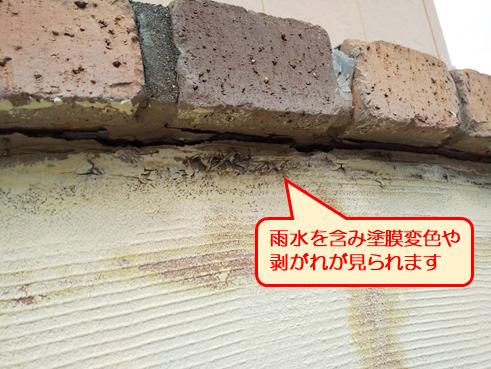 伊豆の国市ブロック塀劣化