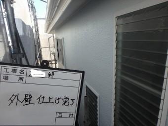 外壁仕上げ