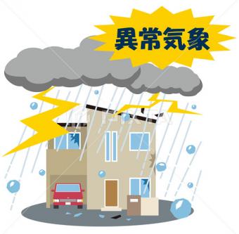 コラム用異常気象