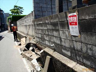 地震によるブロック塀破損