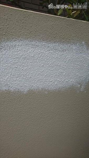 沼津市 塀塗装