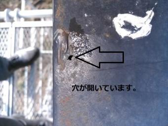 外壁 鉄板に穴