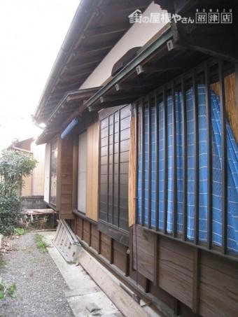 富士市築50年の住宅改修
