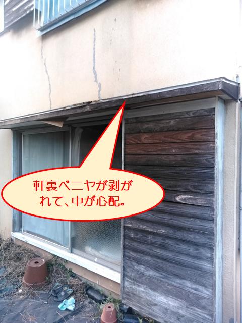 伊豆の国市にて霧除けの劣化と瓦屋根が心配との事で現場調査です。