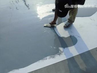 伊豆の国市 ウレタン材塗布