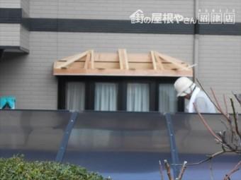 伊豆の国市アルミ製弓型出窓