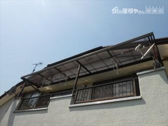 テ伊豆の国市ラス屋根修理