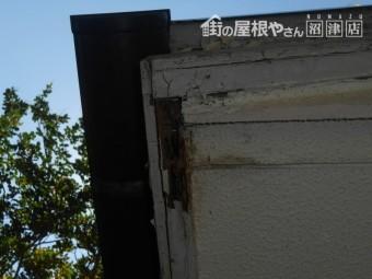 函南町現場調査破風板腐食