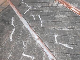 屋根材割れ補修
