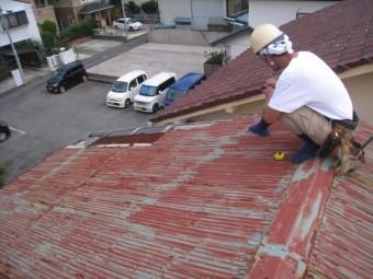 トタン屋根腐食部分