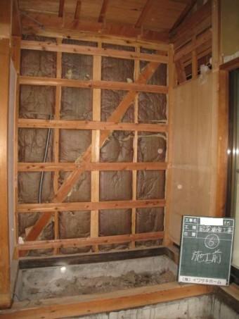 耐震工事前の梁や壁