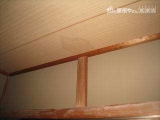 天井に雨漏りシミ