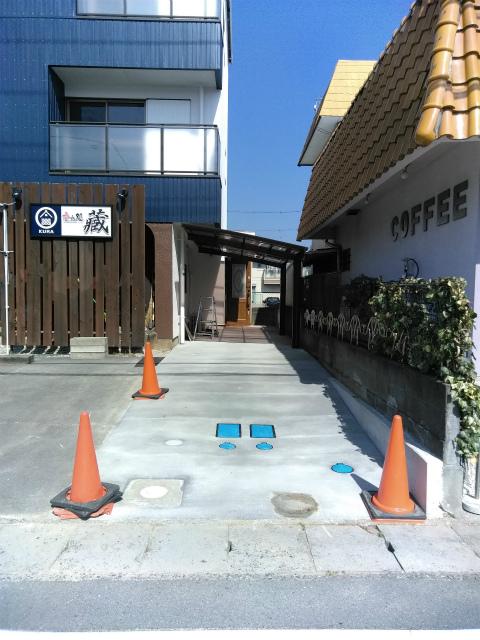 三島市駐車場土間コンクリート工事