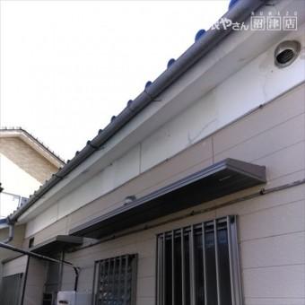 長泉町平屋 漆喰+サイディング