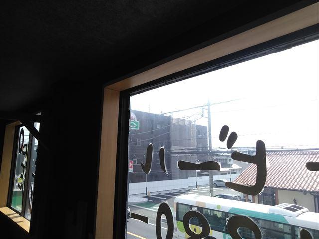 沼津市窓枠から雨漏れ