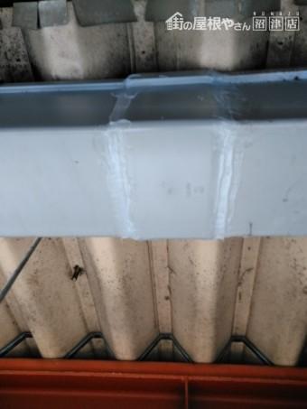 裾野市アパート雨漏れ継ぎ目耐水ボンド