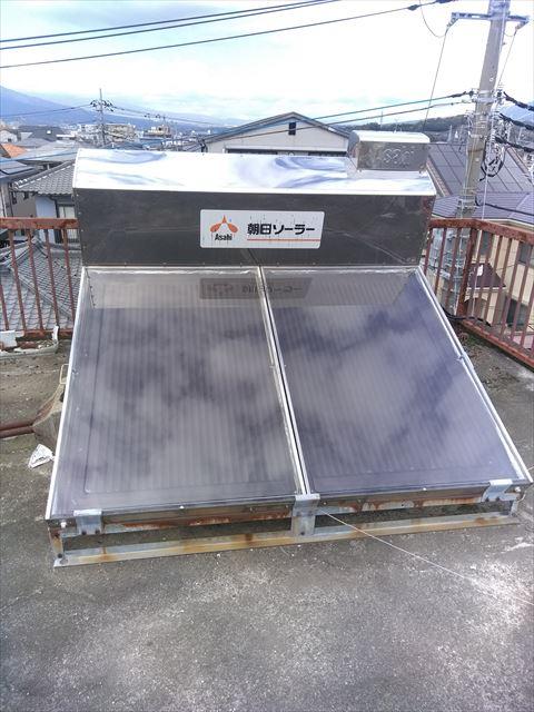 大陽熱温水器