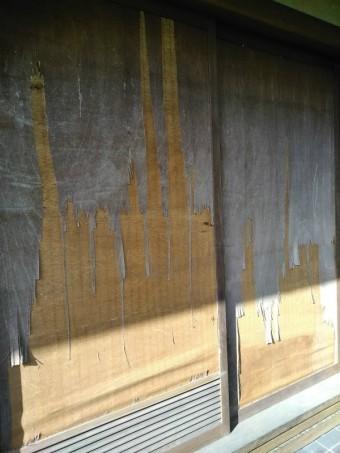 長泉町 外壁補修