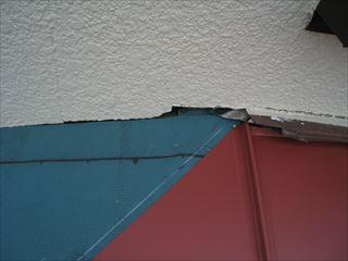 屋根と外壁取り合い部分2