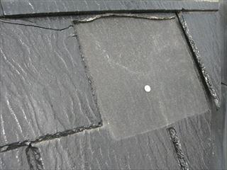 屋根材剥がれた箇所