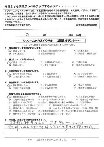 Page0001-2-columns2