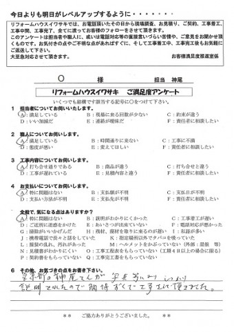 Page0001-2-columns2-overlay