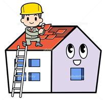 イラスト屋根