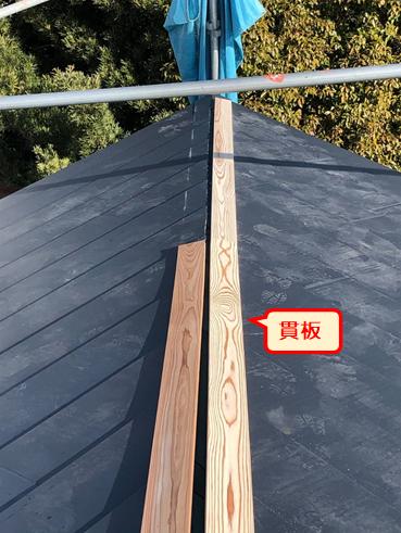 沼津カバー工法貫板設置