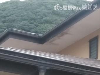 沼津市板金屋根雨漏り