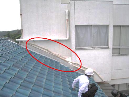 裾野市雨漏り瓦屋根
