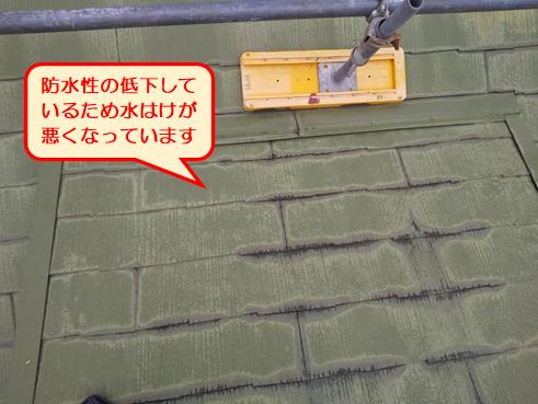 伊豆の国雨漏り塗膜劣化