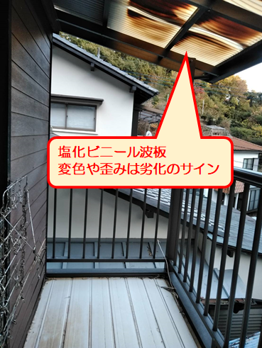 函南町台風波板