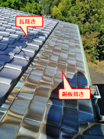 長泉台風銅板葺き
