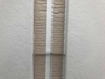 沼津市コーキング外壁塗装