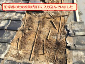 沼津葺き替え瓦屋根
