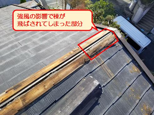 伊豆の国台風棟被害