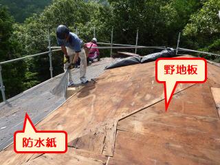 三島別荘葺き替え施工中