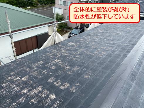 沼津スレート屋根劣化