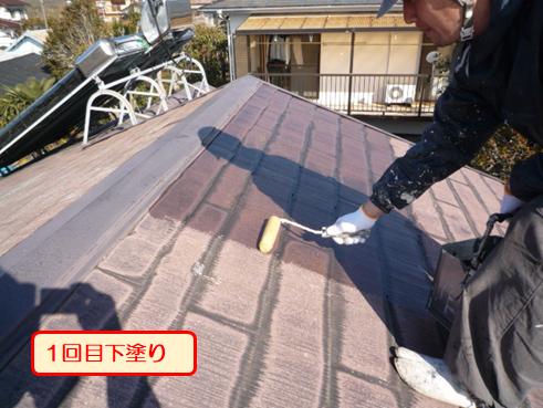 裾野屋根塗装下塗り