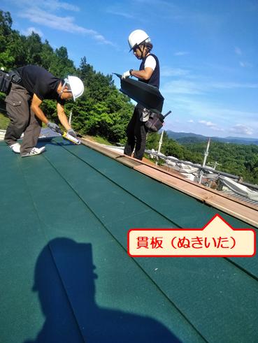 伊豆市 雨漏りのため瓦屋根からガルバリウムで葺き替え施工完了