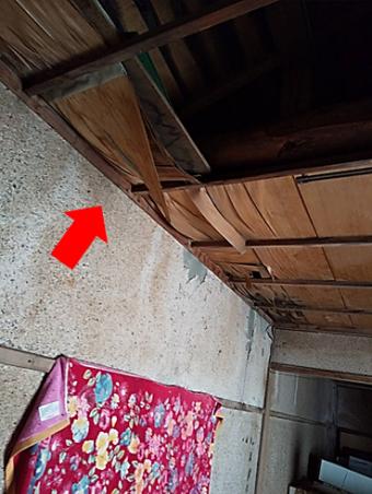 沼津市雨漏り天井